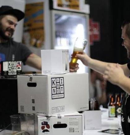 U Mostaru otvoren 'BiH Craft Beer'