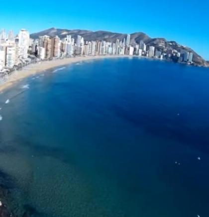 Dronovi kontrolišu sigurnost na španjolskim plažama