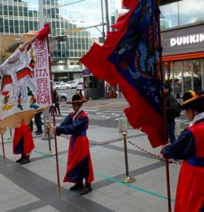 JUŽNA KOREJA/SEUL: Ovdje je čast raditi dobrovoljno i besplatno