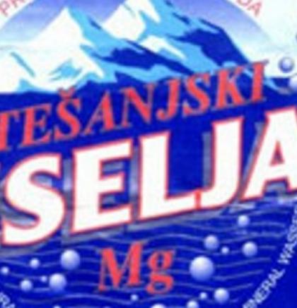 Tešanjski Kiseljak osvojio prvo mjesto na takmičenju u SAD-u