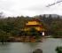 JAPAN:Veliko zvono oprašta 108 zemaljskih grijeha