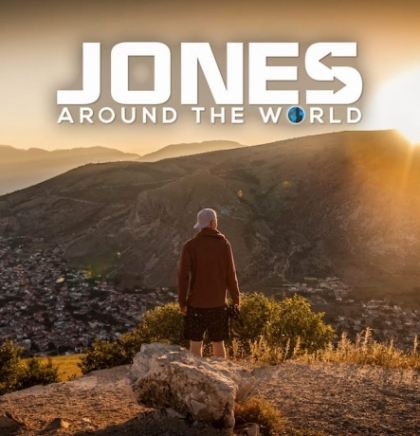Kako je BiH očarala Jones-a