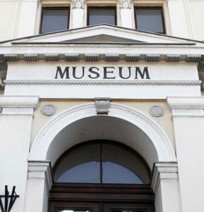 Muzeji u Sarajevu