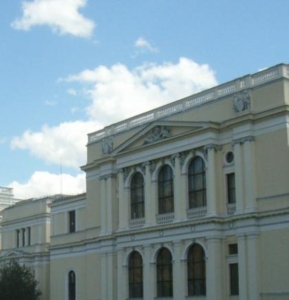 Informacije o Zemaljskom muzeju