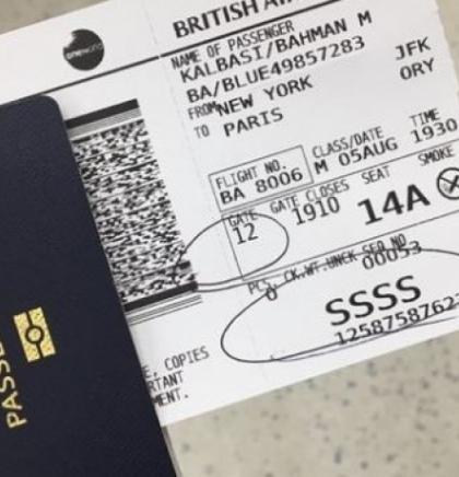Četiri slova koja sigurno ne želite vidjeti na svojoj avionskoj karti