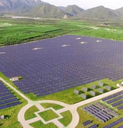 Za novi projekt energetske efikasnosti u BiH 17,3 miliona dolara