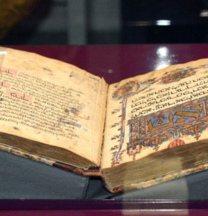 Sarajevo Haggadah gets new modern space in the National Museum of BiH
