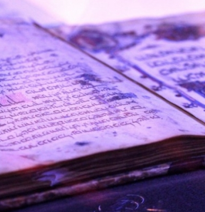 French Embassy in BiH and UNESCO bring Sarajevo Haggadah closer to the public