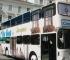 Počinje sa radom City bus - autobus za panoramsko razgledanje Sarajeva