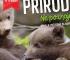 Posjetite: Park prirode Blidinje