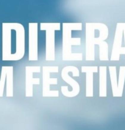 Sve je spremno za otvaranje 19. Mediteran Film Festivala u Širokom Brijegu