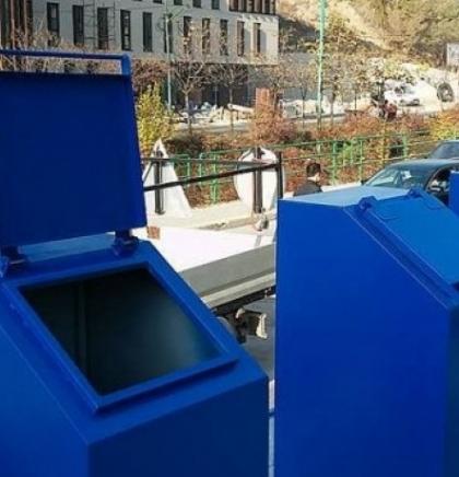 U Mostaru uskoro kontejneri za e-otpad