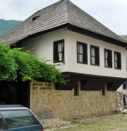 "Memorial museum "" Birthplace of Ivo Andrić"""