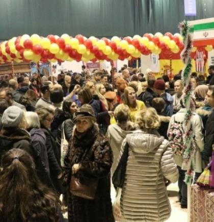 "'Diplomatic Winter Bazaar"" held at Skenderija"