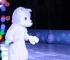 Na Vilsonovom šetalištu danas otvaranje 'Ledene čarolije', besplatno klizanje za sve