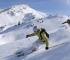 Gdje na skijanje ove zime?