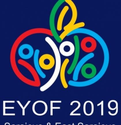 Ljevnaić: Jahorina spremna za EYOF