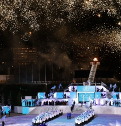 EYOF 2019 officially opened with lighting of Olympic flame at Koševo Stadium