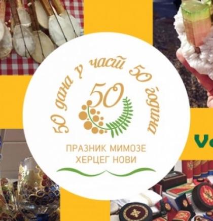Na Sajmu suvenira i eko hrane u Herceg Novom i izlagači iz BiH