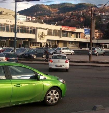 Međunarodni sajam knjiga u Sarajevu 'Daruj knjigu' otvara vrata
