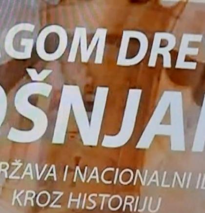 Knjiga 'Tragom drevnih Bošnjana' promovirana u Travniku