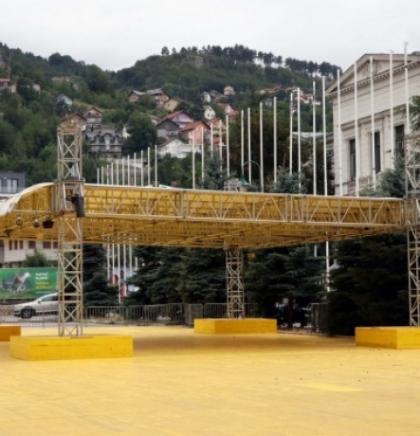 Žiri Takmičarskog programa - dokumentarni film 25. Sarajevo Film Festivala