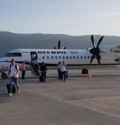 Sarajevo i Atina povezani direktnim letom