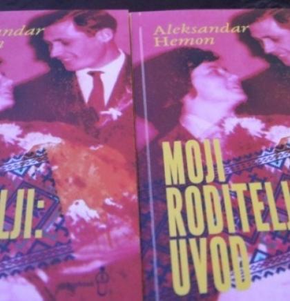 Predstavljena nova knjiga Aleksandra Hemona 'Moji roditelji: Uvod'