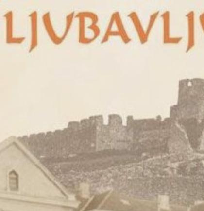 Skupna izložba ljubuških slikara u Knjižnici Ljubuški