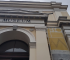 Veliki interes za edukativne proslave rođendana u Zemaljskom muzeju BiH