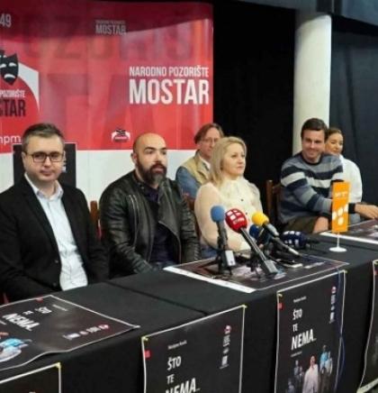 Redatelj Kadić: Predstava 'Što te nema...' balkanski 'Romeo i Julija' (VIDEO)