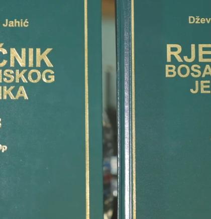 U Mostaru promocija VIII i IX toma enciklopedijskog Rječnika bosanskog jezika