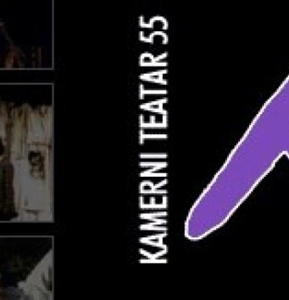 Predstava 'Turandot' Metropolitan opere 12. oktobra u Kamernom teatru 55