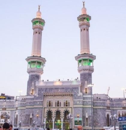 BBC - Saudijska Arabija se otvara za turizam