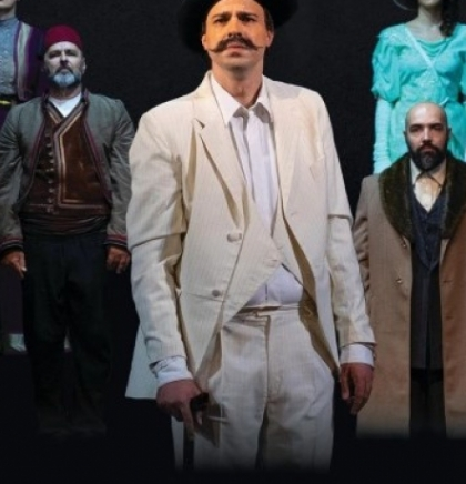 Predstava 'Što te nema…' na sceni Narodnog pozorišta Mostar
