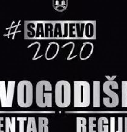 """Pogledajte promotivni spot  """"Sarajevo 2020 – novogodišnji centar regije"""""""