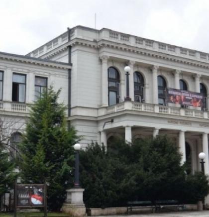 Na današnji dan osnovano Narodno pozorište Sarajevo