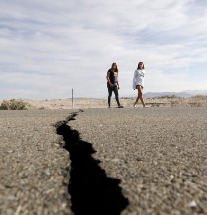 Šta činiti za vrijeme zemljotresa?