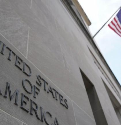 SAD započeo proces napuštanja Pariškog sporazuma