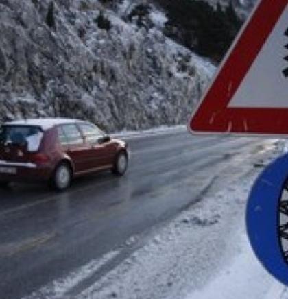 BIHAMK- Snijeg i poledica na putevima