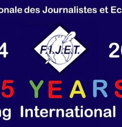 FIJET: 65 godina Međunarodnog udruženja novinara i pisaca u turizmu