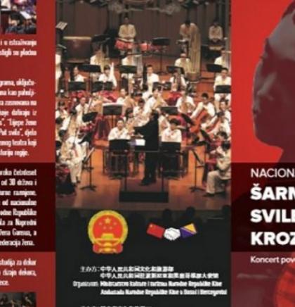 Koncert vokalne i plesne trupe povodom Kineske nove godine u Sarajevu i Mostaru