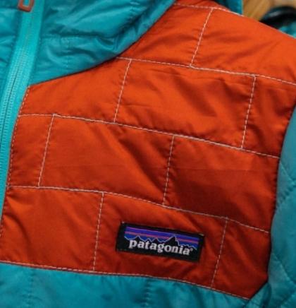 Patagonia će učiti kupce kako popraviti odjeću