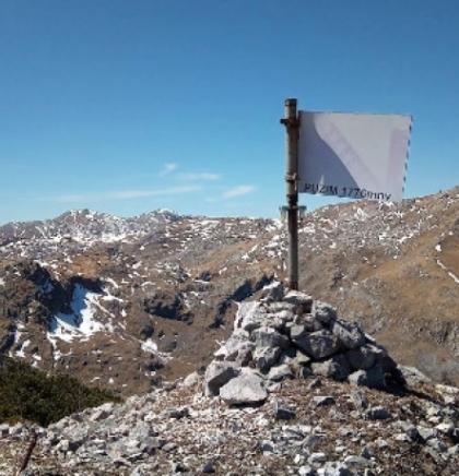 Puzim-najmarkantniji vrh Visočice