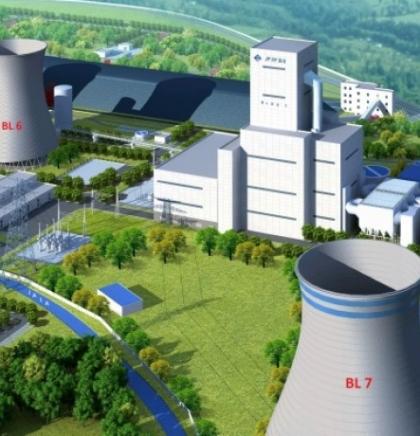Projekti Elektroprivrede BiH doprinose unapređenju zaštite okoliša