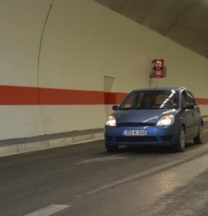 Stanje na cestama 06. 07. 2020.