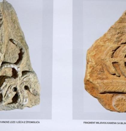 Iz zbirke Muzeja Hercegovine predstavljeni kameni ulomci iz antike