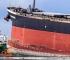 Deo koralnog grebena Mauricijusa ugrožen trajno zbog japanskog tankera