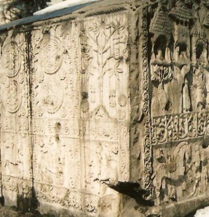 Našistećci na listi svjetske baštine UNESCO-a