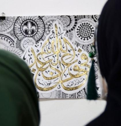 Otvorena izložba umjetnina na platnu i kaligrafije 'Borealis'